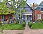 2320 Williams Street - Photo 2