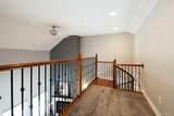 920 17th Avenue - Photo 33
