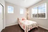 11831 Quarles Avenue - Photo 26