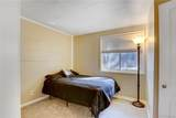 26378 South End Road - Photo 8