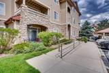 8496 Hoyt Way - Photo 4