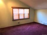 319 Sharp Avenue - Photo 12