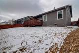 2320 73rd Avenue Place - Photo 25