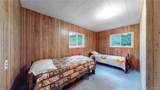 62 Whiteford Road - Photo 30