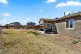 200 Langdale Court - Photo 15
