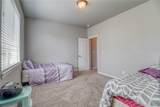 500 Cimarron Drive - Photo 22