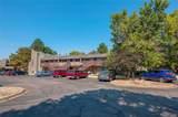 5300 Cherry Creek South Drive - Photo 19