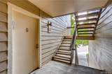 4896 Dudley Street - Photo 2