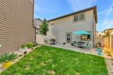 5245 Andes Street - Photo 22