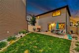 5245 Andes Street - Photo 26