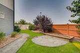 5181 Andes Street - Photo 2