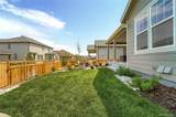 409 Daylily Street - Photo 40