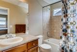 2448 White Wing Road - Photo 23