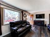 1674 Chase Court - Photo 4