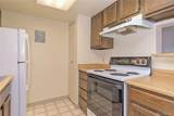 4400 Quebec Street - Photo 8