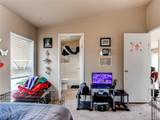 3306 Far View - Photo 14