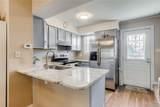10308 Dartmouth Avenue - Photo 3