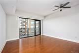 2990 17th Avenue - Photo 4