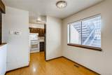 535 Manhattan Drive - Photo 4