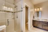 5049 Valentia Street - Photo 18