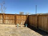 4303 96th Way - Photo 4