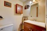 5846 Pearl Street - Photo 14
