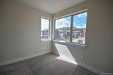 284 Haymaker Street - Photo 15