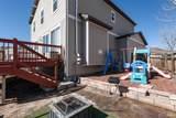 2066 Coach House Loop - Photo 25