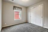 1519 Canal Street - Photo 25