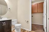 732 Crooked Y Point - Photo 8
