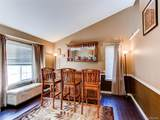 351 English Sparrow Drive - Photo 4