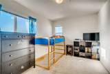 4575 Andes Street - Photo 10
