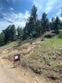 20524 Skyview Meadow Lane - Photo 13