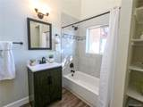 133 Suncrest Road - Photo 7
