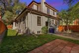 820 Clarkson Street - Photo 35