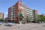 1196 Grant Street - Photo 34