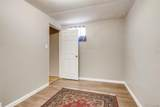 10450 Lincoln Street - Photo 21
