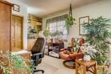9195 Cedar Drive - Photo 14