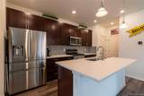 21906 Quincy Place - Photo 10