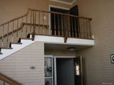 17590 County Road T.5 - Photo 20