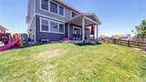 4059 Mandall Lakes Drive - Photo 38