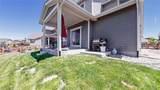 4059 Mandall Lakes Drive - Photo 40