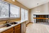 3875 Biscay Street - Photo 11