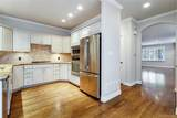 538 Madison Street - Photo 9