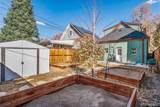 3955 Quivas Street - Photo 19
