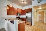 1555 Central Street - Photo 11