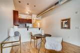 1555 Central Street - Photo 12