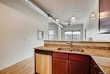 1555 Central Street - Photo 9