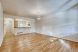 6776 Panorama Lane - Photo 4