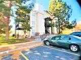17301 Mansfield Avenue - Photo 1